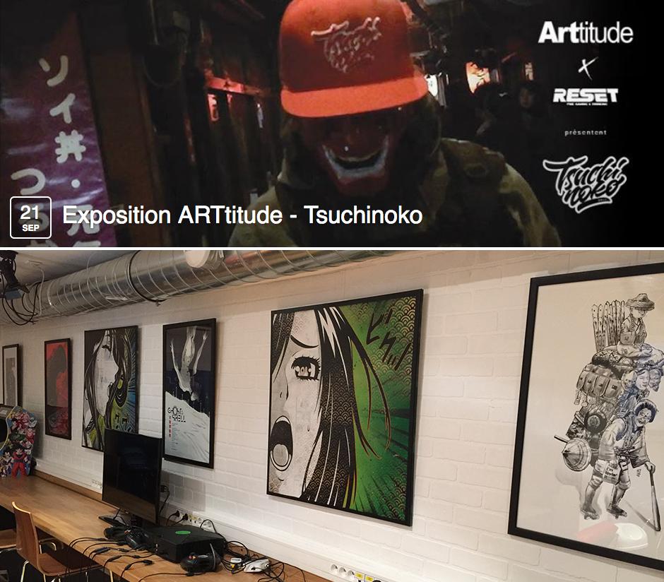Tsuchinoko exhibition