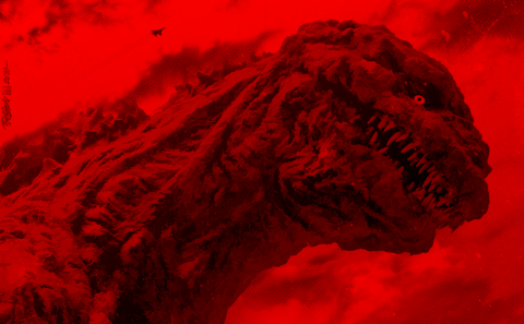 Shin Godzilla by Tsuchinoko